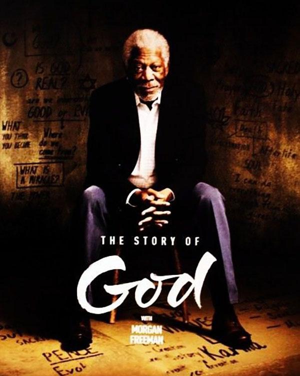 داستان خدا