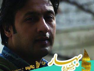 احسان روحی رئیس هیات داوران بخش نمایشنامهخوانی جشنواره بهار
