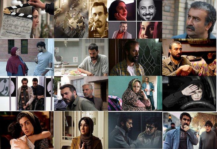 ده فیلم کنجکاوی برانگیز جشنواره فجر