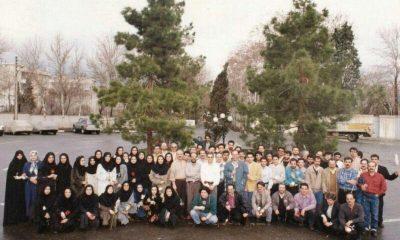 عکس بیستسال پیش (که در #میدان_جوانان گرفته شده)